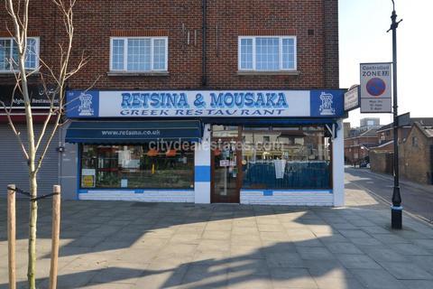 Restaurant for sale - Uxbridge Road, London W13 9BD