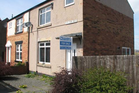 3 bedroom terraced house for sale - Burn Park Road - HOUGHTON LE SPRING **PRICE REDUCE BY £5,000**