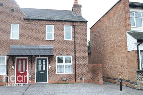 2 bedroom end of terrace house to rent - Highway Road, Thurmaston
