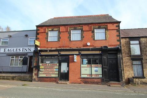 Property for sale - Llangollen Road, Acrefair