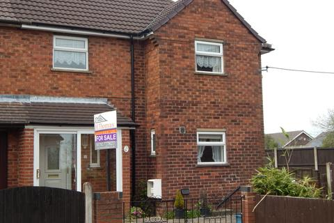 2 bedroom semi-detached house for sale - Talke Pits, Stoke on Trent ST7