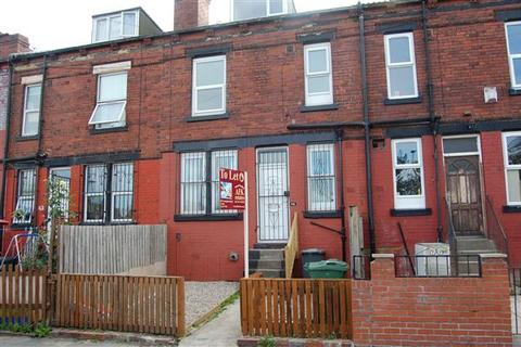 2 bedroom terraced house for sale - Rydall Place, Leeds