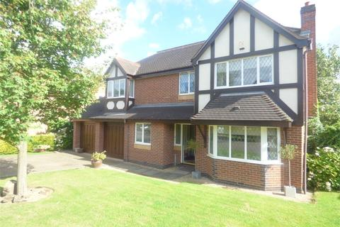 4 bedroom detached house for sale - Broadwells Court, Broadwells Crescent, Westwood Heath, Coventry, West Midlands