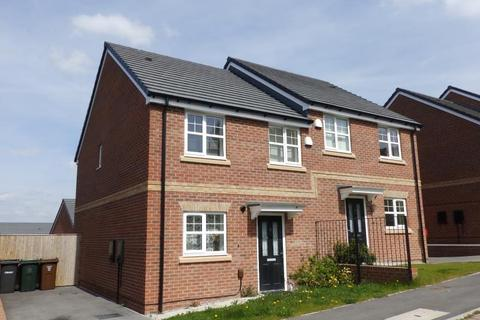 3 bedroom semi-detached house for sale - SAMUEL WAY, WINDHILL, SHIPLEY, BD18 2NY