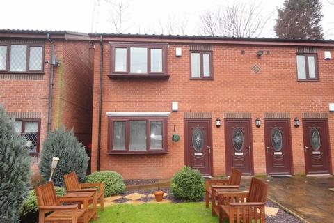 1 bedroom apartment for sale - Dunblane Avenue, Heaton Norris
