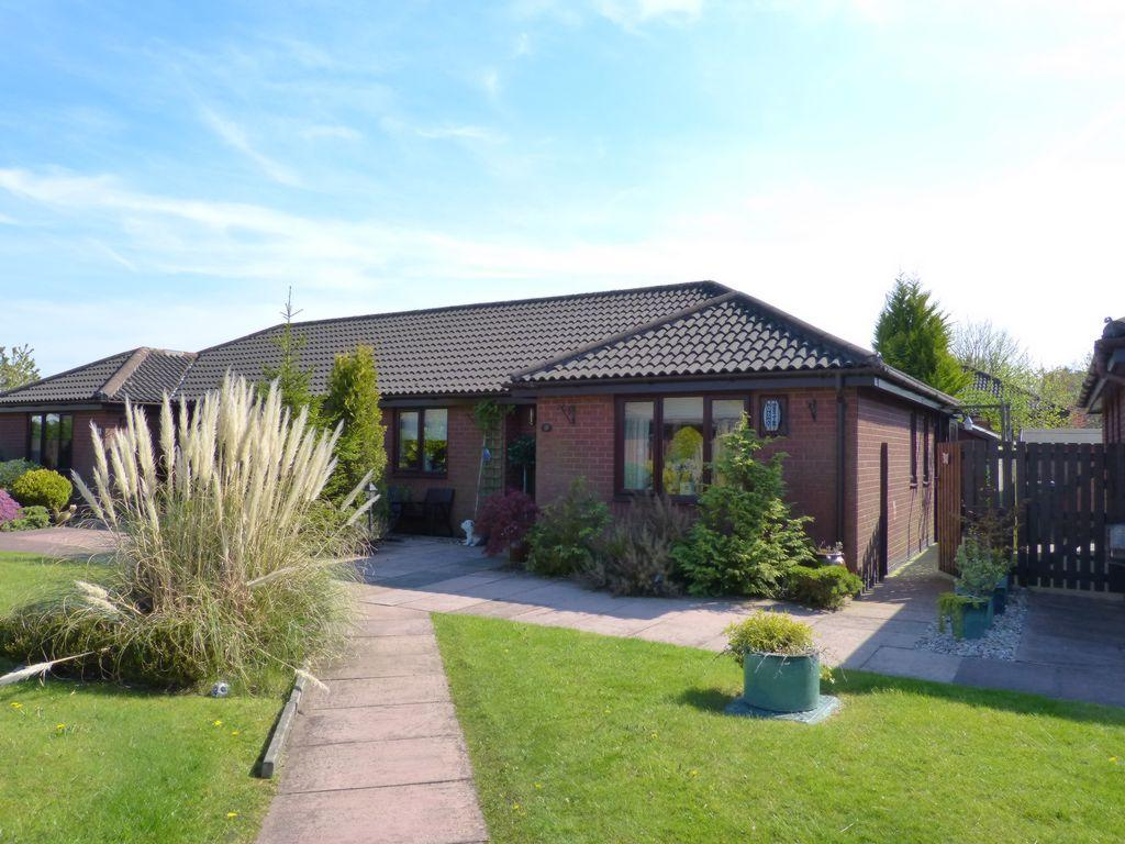 2 Bedrooms Bungalow for sale in Beaumont Crescent, Aughton, L39