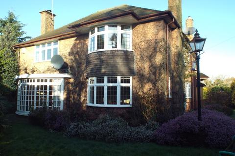 5 bedroom detached house for sale - Parkside, Wollaton, Nottingham, NG8