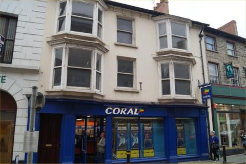 4 bedroom flat for sale - Upper Floors & yard, Cardigan SA43