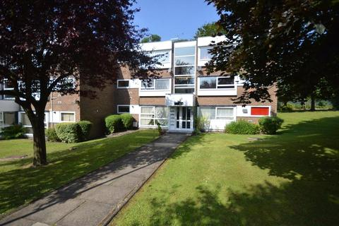 2 bedroom apartment to rent - The Moorlands, Shadwell Lane, Leeds