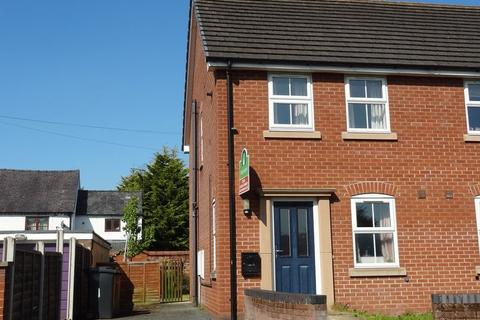 2 bedroom semi-detached house to rent - 1 Red House Gardens, Gobowen