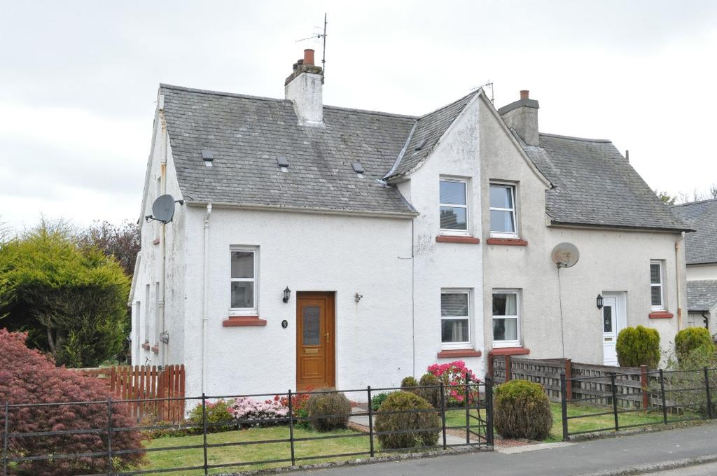 2 Bedrooms Semi Detached House for sale in Lomond Terrace, Balfron, Stirlingshire, G63 0PQ