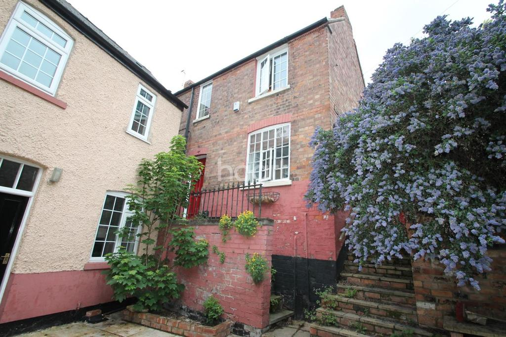 2 Bedrooms End Of Terrace House for sale in Hamilton Place, Sneinton, Nottingham