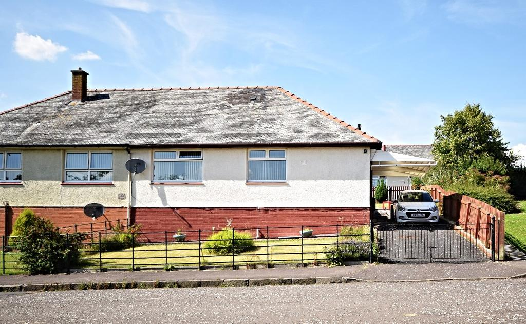 2 Bedrooms Semi Detached Bungalow for sale in Gallowhill Quadrant, Coylton, Ayrshire, KA6 6HU