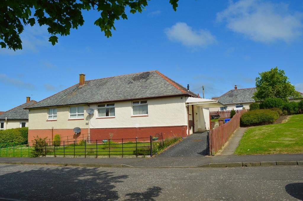 2 Bedrooms Semi Detached Bungalow for sale in Gallowhill Quadrant, Coylton, Ayrshire, KA6 6HU