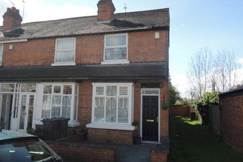 2 bedroom terraced house to rent - Lime Grove, Wylde Green B73 5JN