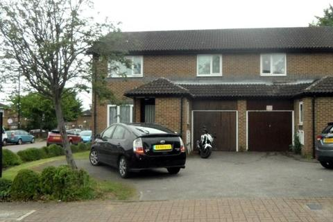 3 bedroom semi-detached house for sale - Abbeyfields Close, London NW10