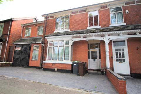 1 bedroom ground floor flat to rent - Lonsdale Road, Wolverhampton