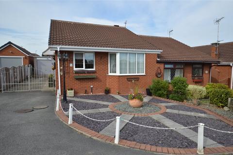 2 bedroom semi-detached bungalow for sale - Birchfields Close, Whinmoor, Leeds