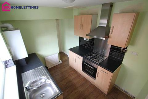 3 bedroom terraced house to rent - Station Avenue South, Houghton Le Spring, County Durham, DH4
