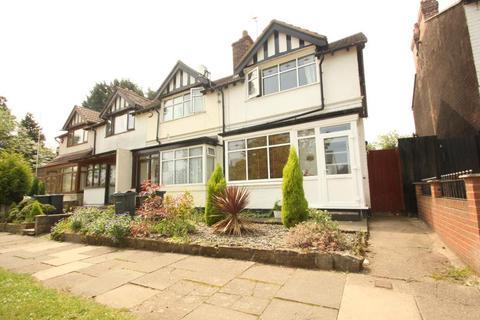 2 bedroom terraced house to rent - Balden Road, Haborne, Birmingham, B32 2EP