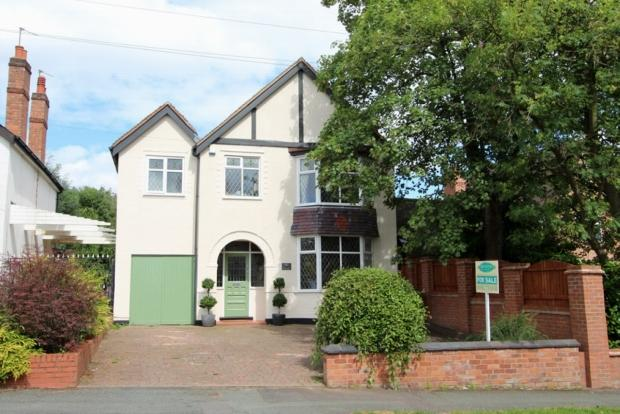 4 Bedrooms Detached House for sale in Windmill Lane, Castlecroft, Wolverhampton