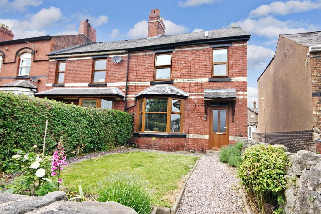 3 Bedrooms End Of Terrace House for sale in Whittington Road, Oswestry