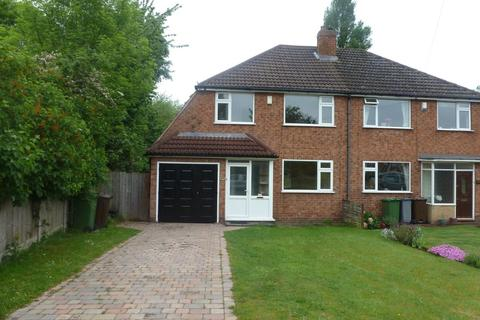 3 bedroom semi-detached house to rent - Ulverley Green Road, Solihull