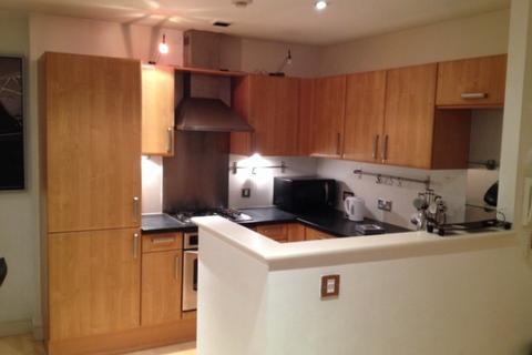 2 bedroom house to rent - 23 Admiral Court 10 Bowman Lane Leeds West Yorkshire