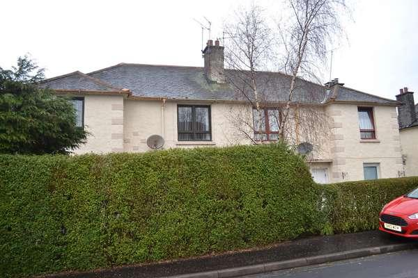 2 Bedrooms Flat for sale in 42 Aviemore Road, Mosspark, Glasgow, G52 1QJ