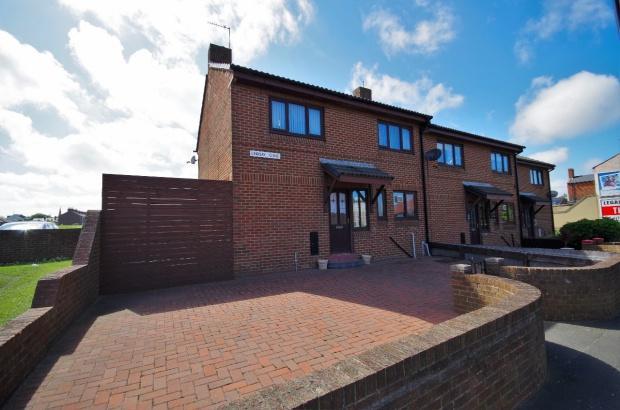 3 Bedrooms End Of Terrace House for sale in Lindsay Close, Sunderland, SR2