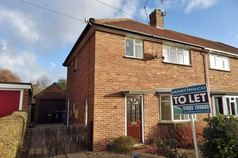 3 bedroom semi-detached house to rent - North City