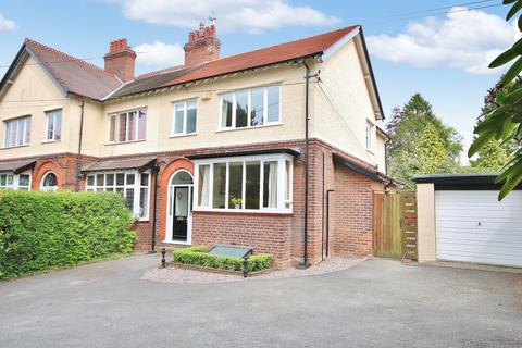 4 bedroom semi-detached house for sale - Manchester Road, Wilmslow