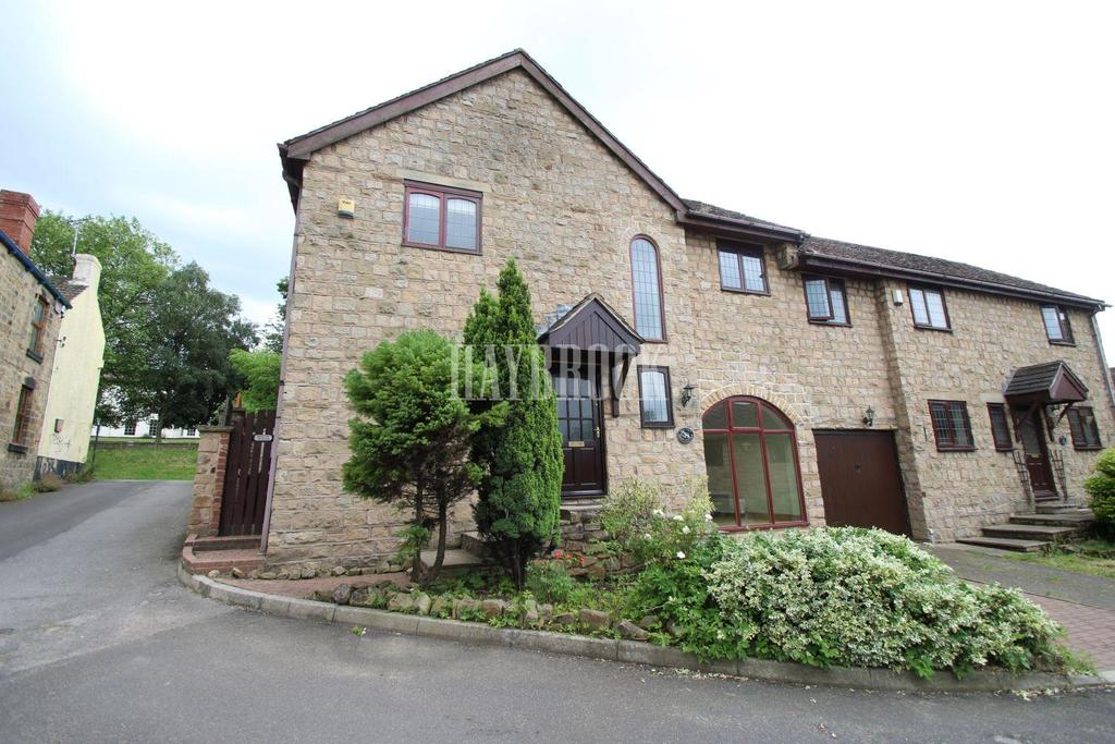 3 Bedrooms Semi Detached House for sale in Brook Farm Mews, Wath-upon-dearne