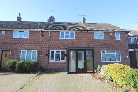 3 bedroom terraced house for sale - No Chain