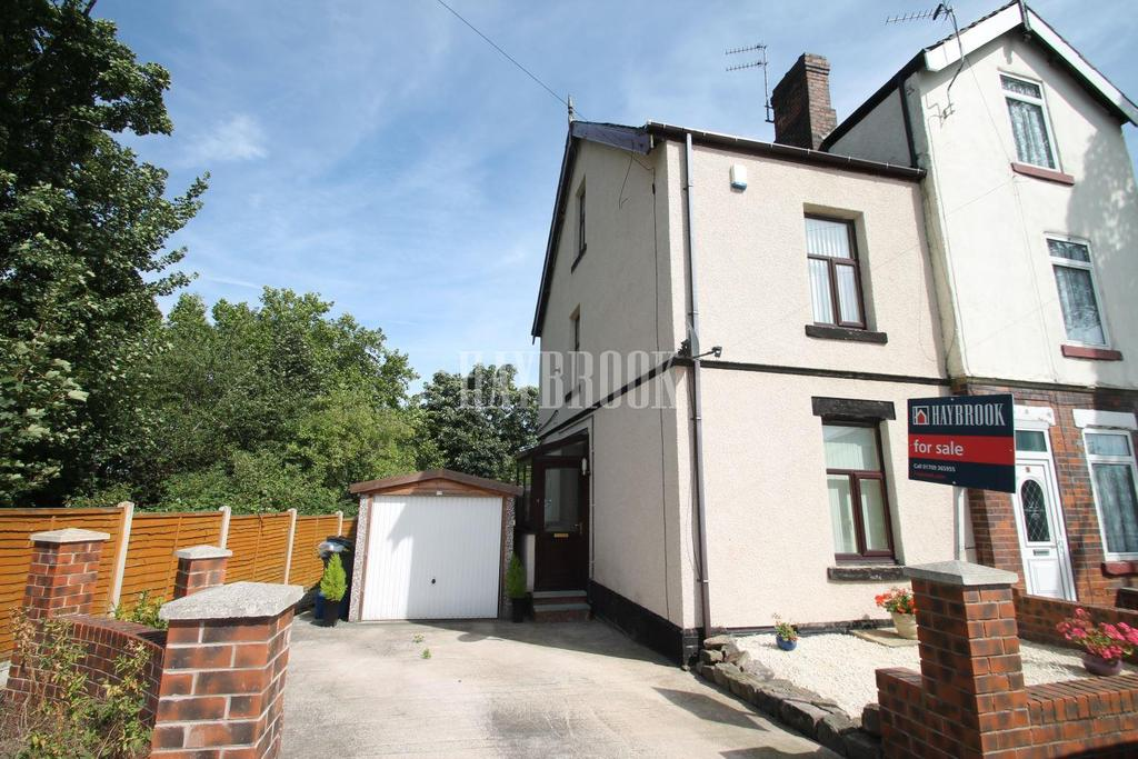3 Bedrooms End Of Terrace House for sale in Wickersley Road, Broom