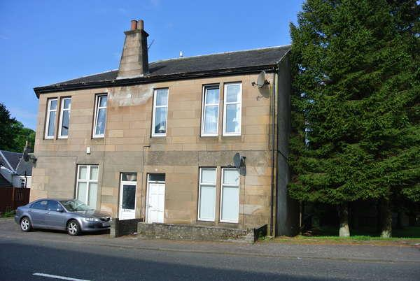 2 Bedrooms Flat for sale in 7A Hamilton Road, Strathaven, ML10 6JA