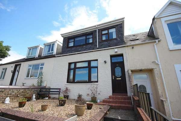 3 Bedrooms Terraced House for sale in 31 Townhead, Kilmaurs, Kilmarnock, KA3 2SR