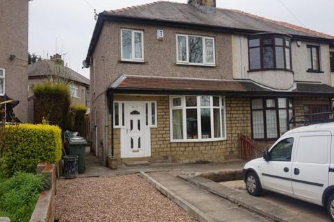 3 bedroom semi-detached house for sale - Clayton Road, Bradford