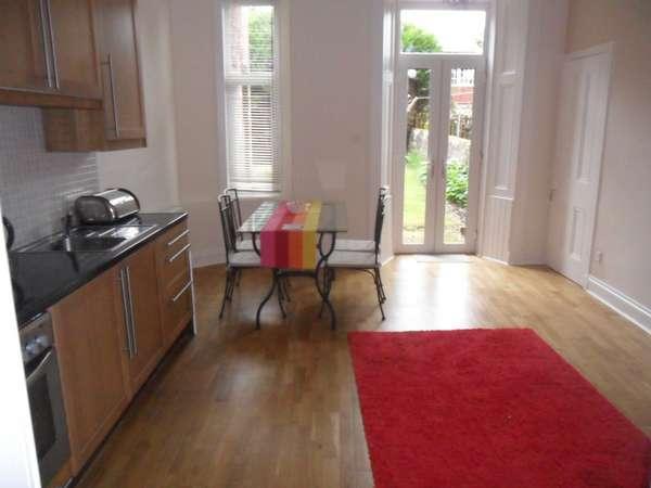1 Bedroom Flat for sale in 5B Barend Street, Millport, Isle of Cumbrae, KA28 0BL