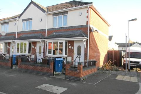 2 bedroom townhouse to rent - Tara Court, Ryde Avenue, Hull, East Yorkshire, HU5 1NW