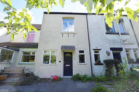 2 bedroom terraced house to rent - Aldin Grange Hall, Bearpark, Durham