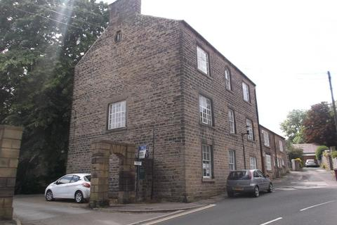 Office to rent - The Grange, Church Street, Dronfield, S18