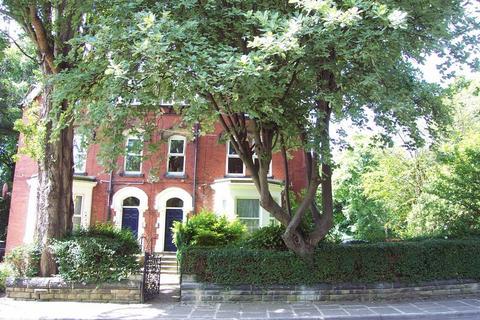1 bedroom apartment to rent - Chapel Lane, Leeds