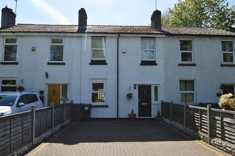 3 bedroom terraced house to rent - 215 Vicarage Road, Kings Heath, Birmingham B14 7QQ