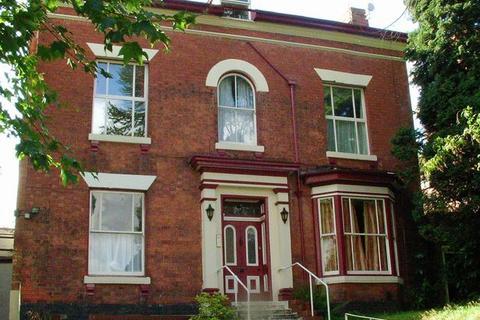 1 bedroom ground floor flat to rent - Saent House, 56 Birmingham Road, Sutton Coldfield, B72