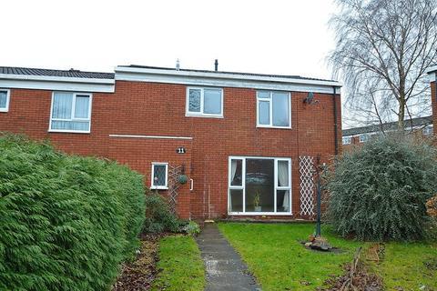4 bedroom townhouse for sale - Millpool Gardens, Kings Heath, Birmingham