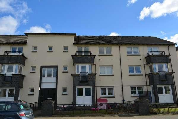 2 Bedrooms Flat for sale in 2/2, 38 Jedworth Avenue, Drumchapel, Glasgow, G15 7QQ