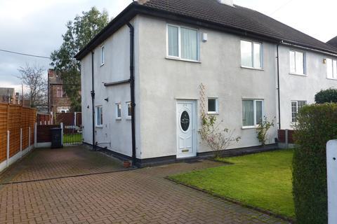 4 bedroom semi-detached house to rent - Parrs Wood Road, Didsbury