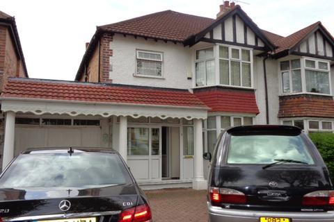 4 bedroom semi-detached house for sale - Shirley Road, Hall Green, Birmingham B28