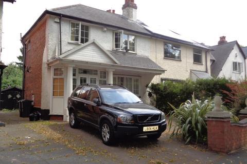 4 bedroom semi-detached house for sale - Robin Hood Lane, Hall Green, Birmingham B28